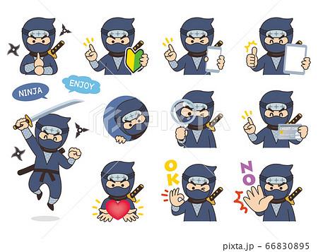忍者の男性 バリエーション 初心者マーク スマートフォン タブレット 虫眼鏡 クレジットカード 66830895