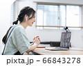 オンラインミーティングに参加する若い女性 66843278