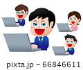 ビジネスマン ノートパソコン 66846611