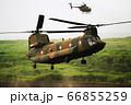 着陸態勢をとる大型輸送ヘリ チヌーク CH-47 66855259