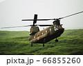 着陸態勢をとる大型輸送ヘリ チヌーク CH-47 66855260