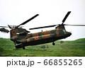 着陸態勢をとる大型輸送ヘリ チヌーク CH-47 66855265