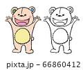 クマ 66860412