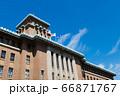 神奈川県庁 66871767
