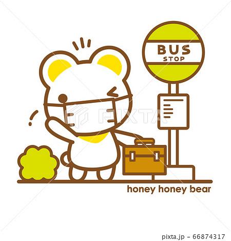 ハニーハニーべあ マスクで自衛バス停 66874317