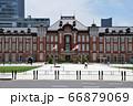 東京駅丸の内口 66879069