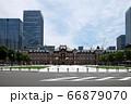 東京駅 66879070