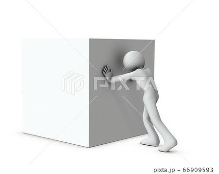 大きな箱を押して運ぶキャラクター。3Dレンダリング 66909593