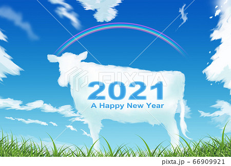 2021年丑年年賀状 66909921