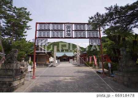 淡路島の厳島神社(兵庫県洲本市) 66918478