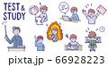 テストと勉強のセット 66928223