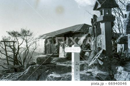 昭和30年代 群馬県榛名山の相馬山の山頂 66940046