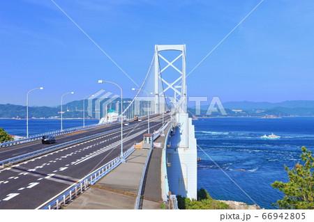 【兵庫、徳島県】 大鳴門橋(神戸淡路鳴門自動車道) 66942805