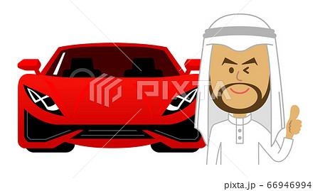 アラブ人と高級スポーツカーのイラストイメージ 66946994