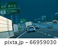 高速ドライブ 66959030