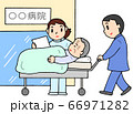 寝たきり要介護者の外来受診 66971282