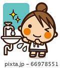 がっこうKids ウイルスに負けない 手洗い女子 66978551