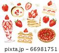 色々な苺のスイーツセット 水彩風イラスト 66981751