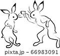 検温するウサギ(鳥獣戯画) 66983091