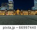 足元から見た東京駅方面の景色 66997440