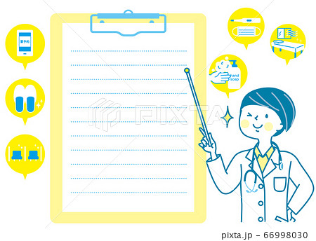 指示棒を持って説明する女性医師と医療のアイコン 66998030