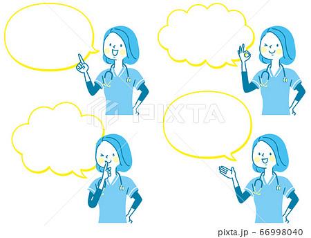 かわいい女性インストラクターの表情バリエーションと吹き出し 66998040