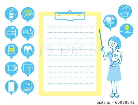 説明する女性看護師と医療のアイコン 66998043