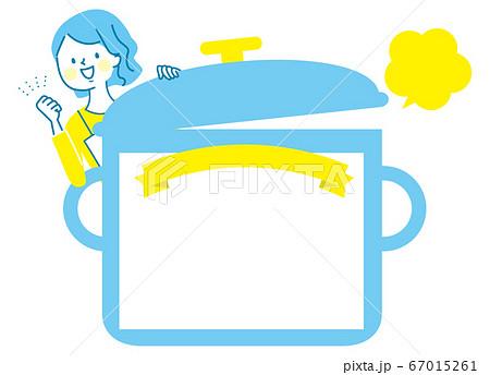料理教室のタイトル枠とエプロン姿の女性 67015261