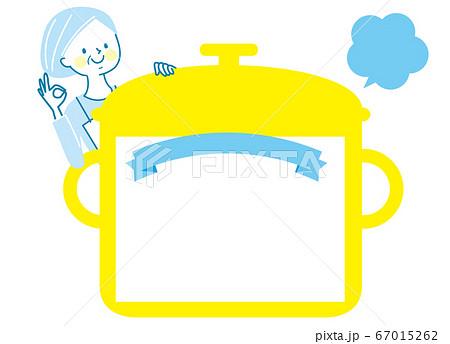 料理教室のタイトル枠とエプロン姿のシニア女性 67015262