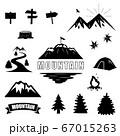 オシャレな山のシルエット素材 67015263