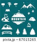 オシャレな山のシルエット素材 67015265