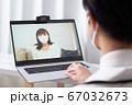 オンライン診療 リモート診療 イメージ 67032673
