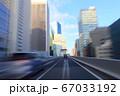 首都高都心環状線 交通風景 67033192