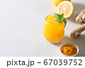 Jamu Indonesian herbal drink with turmeric, ginger 67039752