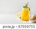 Jamu Indonesian herbal beverage with turmeric, 67039755
