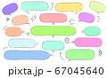色々な方向から使いやすいカラフル手書きフキダシ 67045640