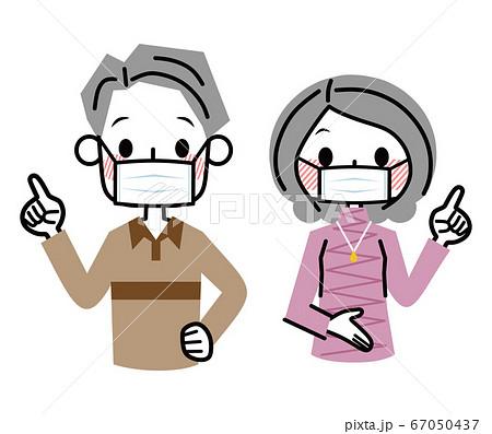 マスク シニア夫婦 説明 67050437