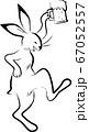 ビールに喜ぶウサギ(鳥獣戯画) 67052557