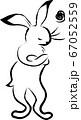 悩む・困る ウサギ (鳥獣戯画) 67052559