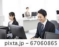 オフィスでスーツ姿で働く30代男性 67060865