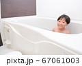 お風呂に入る男の子 67061003