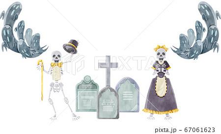 骸骨カップルとお墓とお化けの水彩イラスト 67061623