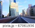 首都高都心環状線をドライブ 67061936