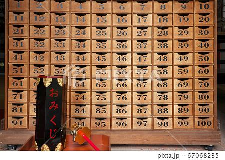 【まけきらい稲荷のおみくじ】 兵庫県丹波篠山市河原町 67068235