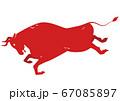 赤い牛・丑(年賀状その他)ベクター 67085897