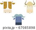 ポップな牛(3点セット)年賀状その他 67085898