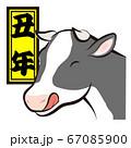 牛・丑年(年賀状その他)ベクター 67085900