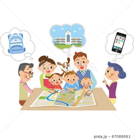 家族で災害が起きた時の避難場所を相談 67089061