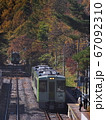 紅葉と高原列車 67092310