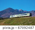 八ヶ岳と高原列車 67092487